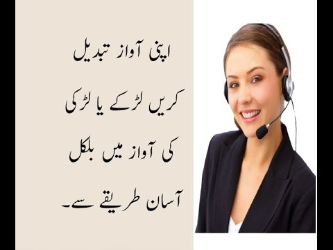 Call voice changer boy to girl voice