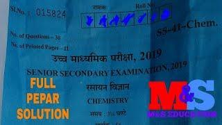 Rajasthan board class 12th chemistry pepar solution 2019
