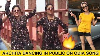 Archita Dancing in Public on Odia Song in USA Archita Sahu Abhiman New Odia Film 2019 🔥