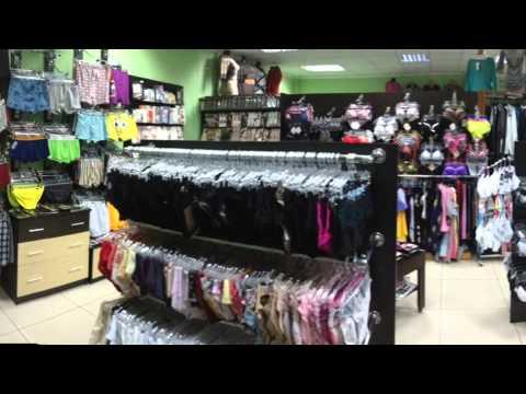 Открыть Свой Магазин Нижнего Белья