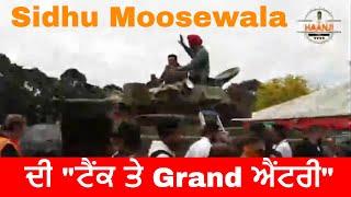 Sidhu Moosewala Grand Tank Entry in Melbourne | Live Coverage | Rj Puneet | Radio Haanji