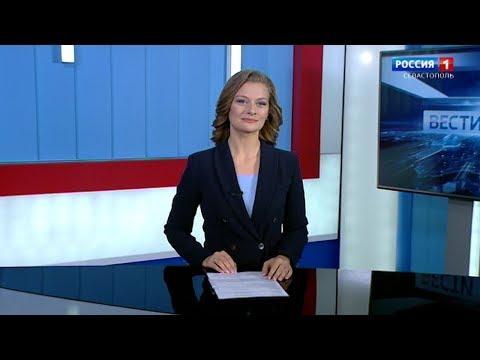Вести Севастополь 9.01.2020. Выпуск 20:45