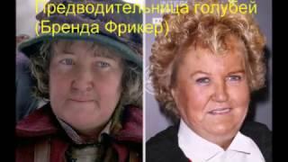 """""""Один дома"""" спустя 25 лет!!!Как изменились актеры фильма """"Один дома""""!!!"""