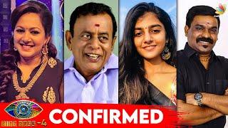 Bigg Boss 4 Final list of Contestants   Gabriella, Archana VJ, Velmurugan Kamal Hassan, Vijay Tv
