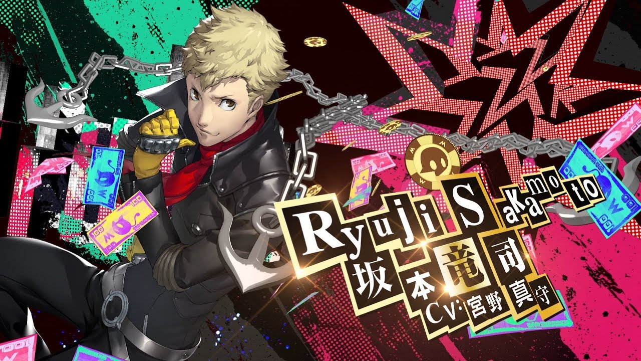 Persona 5 Royal Trailer Showcases New Ryuji Scenarios