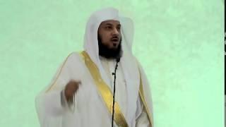 العريفي أخلاق النبي محمد عليه الصلاة والسلام وتعامله مع الناس