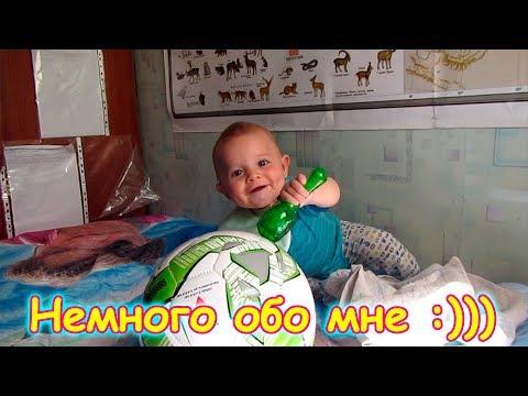 Моя интересная жизнь. 1 серия. Знакомство. (06.18г.) Семья Бровченко. - видео онлайн