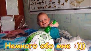 Моя интересная жизнь. 1 серия. Знакомство. (06.18г.) Семья Бровченко.