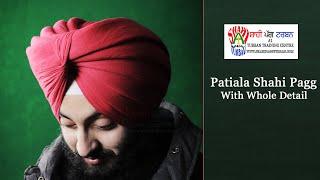 PATIALA SHAHI PAGG   WITH WHOLE DETAIL   NEW