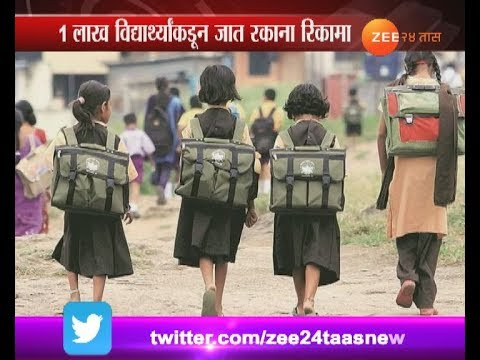 1 26 Lakh Students In Kerala Schools Claim No Caste,Religion