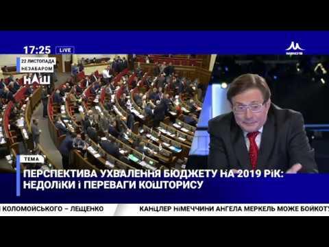 Анатолий Пешко: Правительство Украины занимается тем, чтобы отнять и поделить