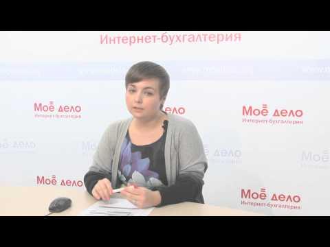 видео: Печать индивидуального предпринимателя