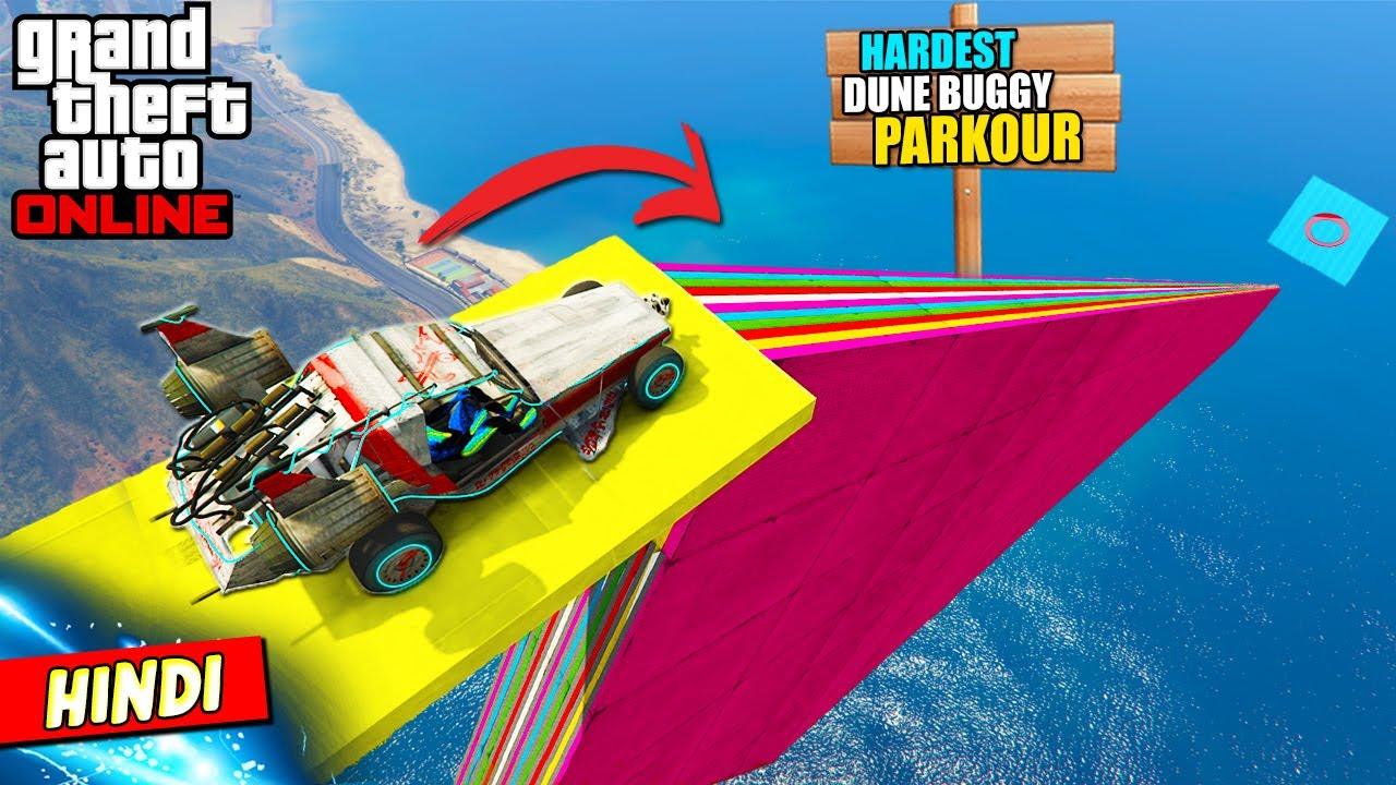 GTA 5: HARDEST DUNE BUGGY PARKOUR (Transform Race) 🤯🏁❌
