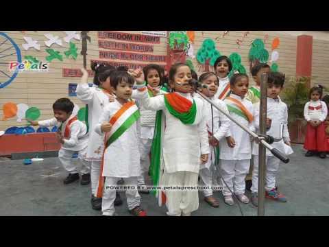 Jai Hind Performance by Kids Petals Republic Day Celebrations 2017