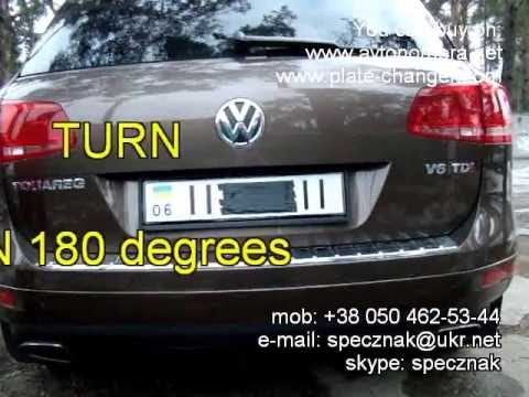 License Plate Flipper Car Registration Plate Changer