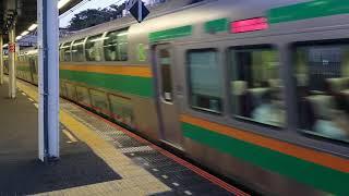 E231系1000番台横コツK-28編成+横コツS-30編成保土ヶ谷駅発車