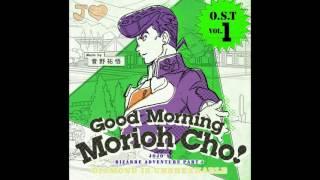 JoJo's Bizarre Adventure: Diamond is Unbreakable OST - Sudden Battle thumbnail