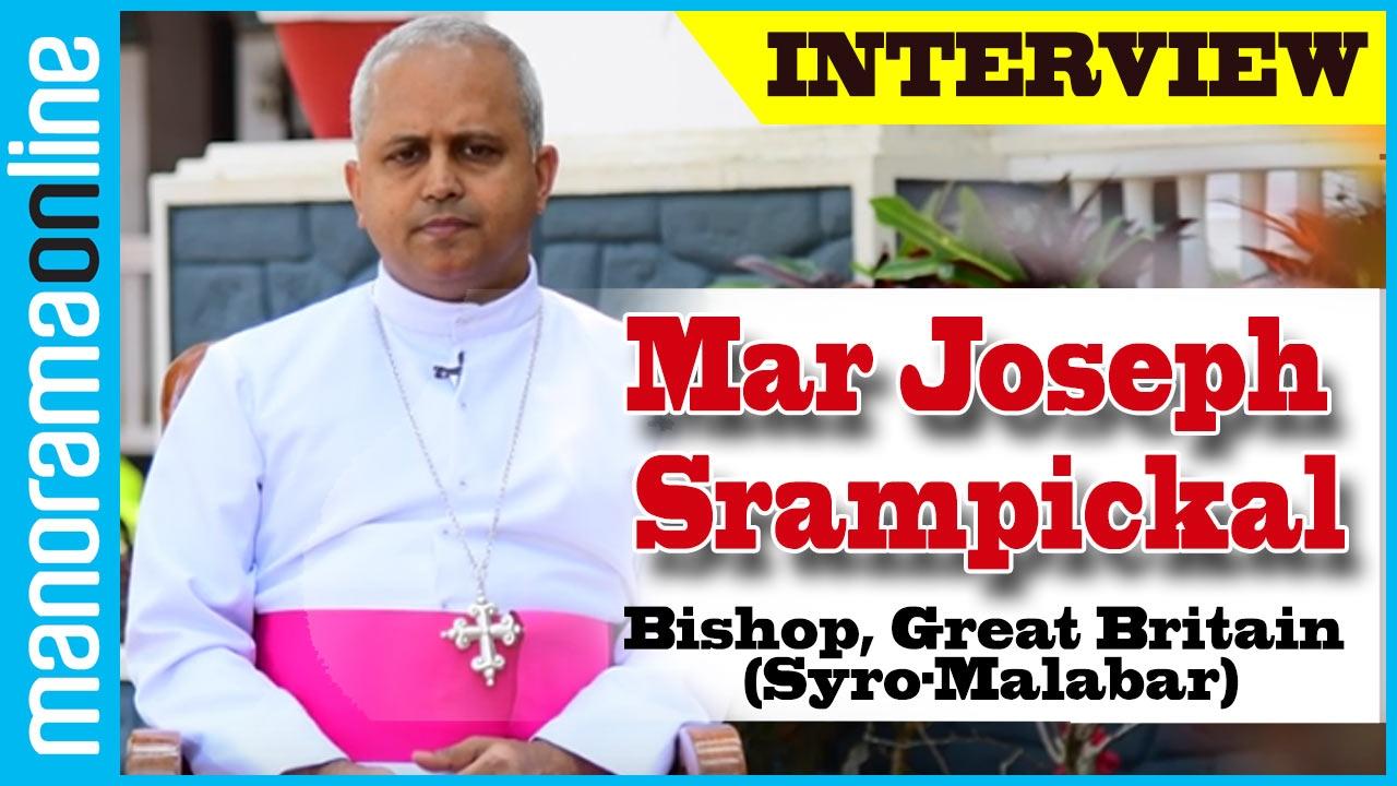 mar joseph srampickal bishop of great britain interview mar joseph srampickal bishop of great britain interview manorama online