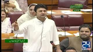 Murad Saeed Blasting Response to Bilawal Bhutto in National Assembly 9 May 2019