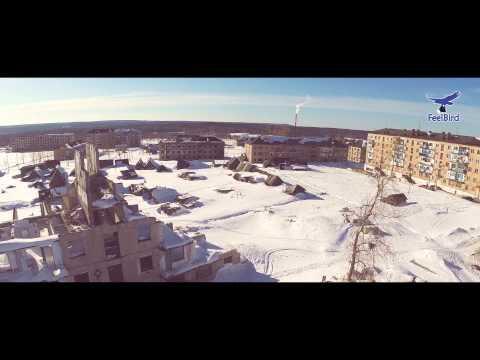 знакомства пермском крае город чаиковск