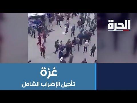 الحراك الشعبي في غزة يؤجل الإضراب الشامل  - 18:53-2019 / 3 / 20