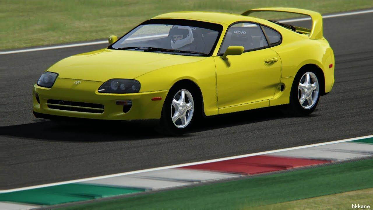 Assetto Corsa Toyota Supra MKIV Mugello Circuit Gameplay - YouTube