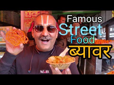 beawar-street-food-|-indian-street-food-|-food-in-beawar-rajasthan-|-kachori,-mithai-,-coffee,-lassi