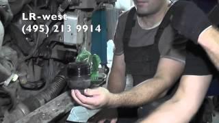 видео Замена масла и фильтров Рендж Ровер