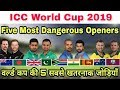 ICC World Cup 2019 : Top 5 Most Dangerous Opening Batsman Pair In World Cup 2019