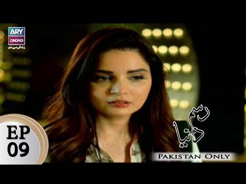 Rasm-e-Duniya - Episode 09 - ARY Zindagi Drama