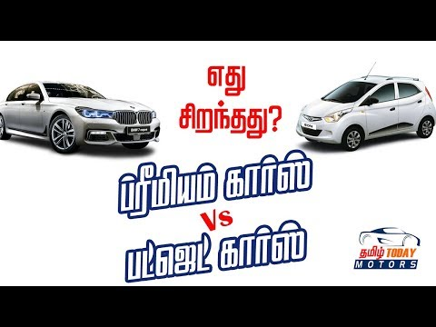 Audi Benz Luxury Cars Vs ? Maruthi Hyundai Budget Cars | Tamil Today Motors