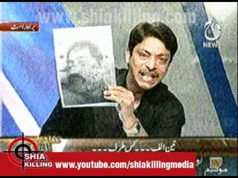 Faisal Raza Abidi Exposed Chief Justice of Pakistan