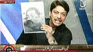 faisal raza abidi exposed chief justice of pakistan