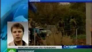 Репортаж НТВ о Цхинвали...