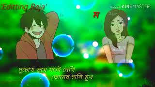 💔Bosey Bosey 💔Bhabi Ami Saradin💔___Whatsapp_Status Editing video Little raja whatsapp status