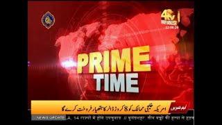 4tv News | PRIME TIME NEWS | 25-MAY-2019