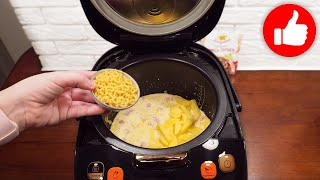 Такой супчик хоть каждый день подавайте Суп с сыром и колбасой в мультиварке