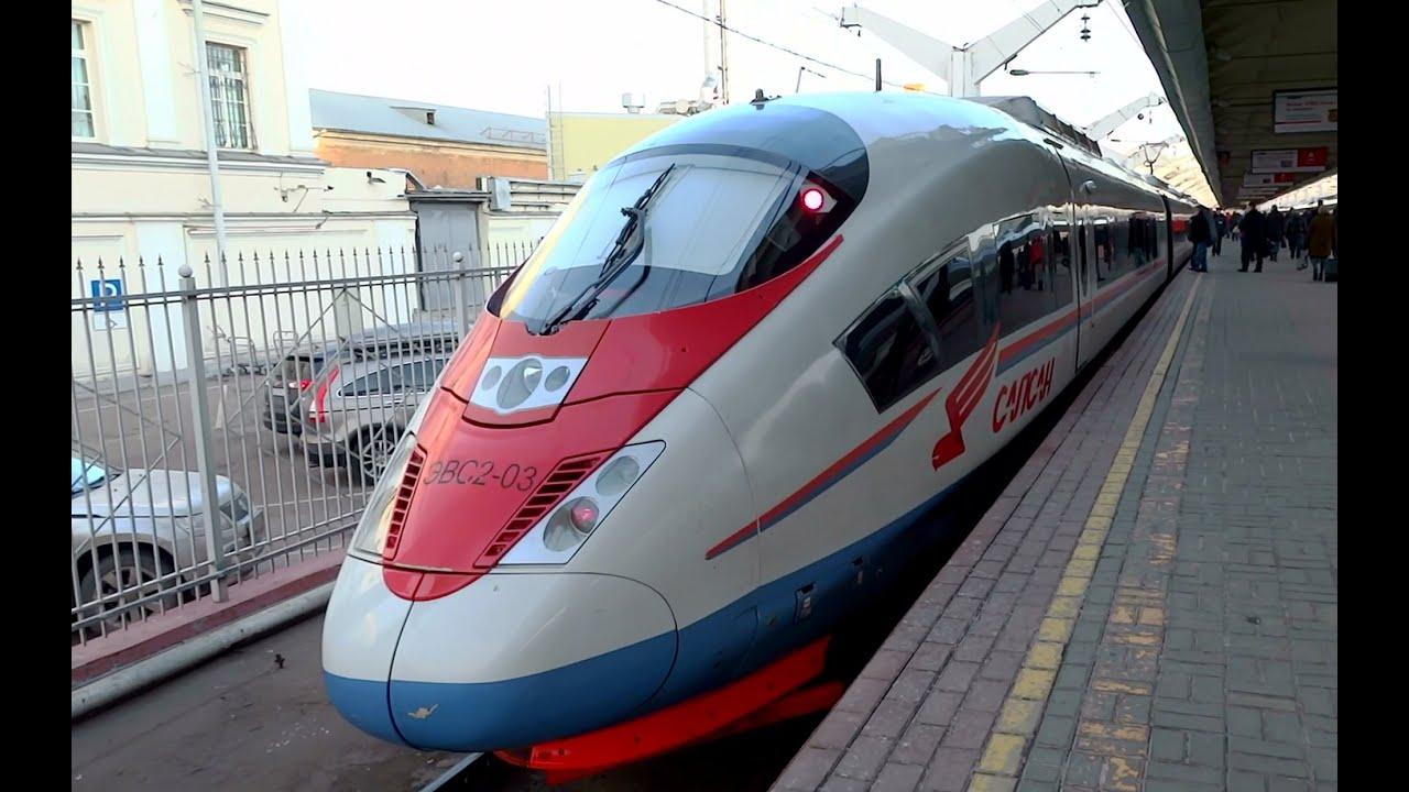 Билеты на сапсан: скоростной поезд москва санкт-петербург, санкт петербург москва нижний новгород. Купить электронный билет на сапсан онлайн.