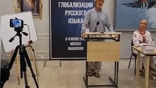 Смотреть видео Выступление Тюрина Юрия Викторовича в Москве онлайн