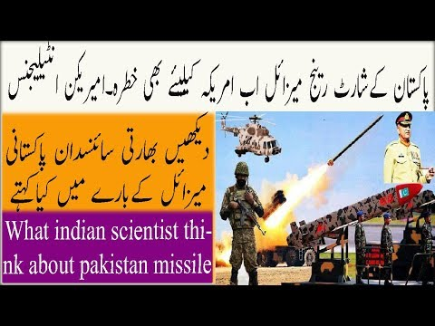 PAKISTANI MISSILE DANGEROUS FOR AMERICA.AMERICAN INT REPORT.INDIAN SCIENTIST ABOUT PAKISTANI MISSILE