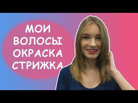 Отвратительные прически певицы Валерии - бьюти_нах