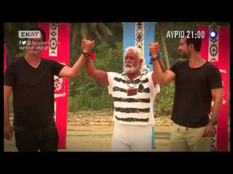 Survivor | Το trailer του 59 ου επεισοδίου | Ελλάδα vs Τουρκία | 18/5/2017