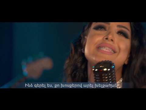 Anet Aghabekyan - im arevn es (Karaoke) (2019)