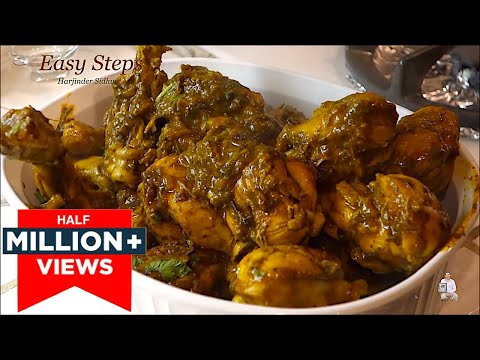 Punjabi Dhaba Style Chicken Curry | Chicken Karahi Recipe