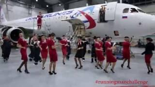 видео Авиакомпания Уральские авиалинии