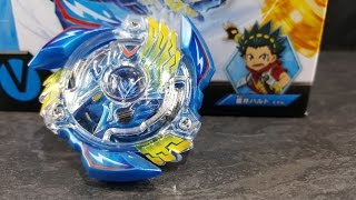 Beyblade Burst ベイブレードバースト Starter B-34 Victory Valkyrie B.V UNBOXING, REVIEW and TEST! AWESOME