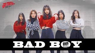 레드벨벳 Red Velvet 39 Bad boy 배드보이 39 커버댄스 DANCE COVER 거울모드 MIRRORED 3 45