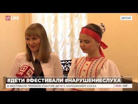"""В Петербурге прошел фестиваль """"Волшебная симфония"""""""