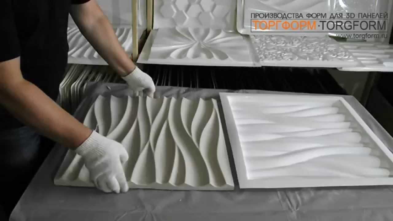 Изготовление гипсовые формы своими руками