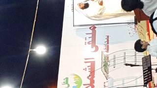 حفل الشملان السنوي محافظة الخرج 2